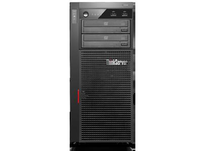 supporto-server-lenovo